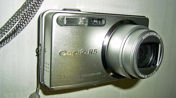 CaplioR5-2.jpg
