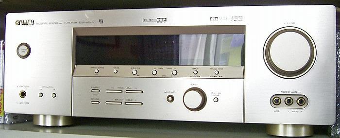 DSP-AX450.jpg