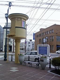 Hakodate2.jpg