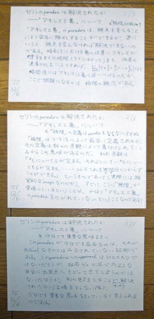 KyodaiCard.jpg