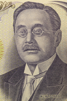 Nitobe-yen.jpg