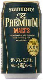 PremiumMaltzBlack.jpeg