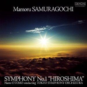 SamuragochiSymphony1.jpg
