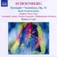 Schoenberg-Serenade.jpg