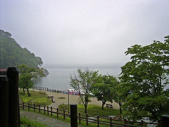 Shikotsu1.jpg