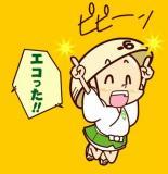 Shinkyu-san.jpg