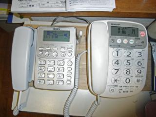 TelephoneCombination.jpg