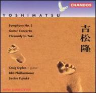 YoshimatsuSym2.jpg