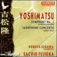YoshimatsuSym3.jpg